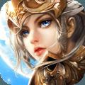 大天使之剑官网手游版 v2.0.1
