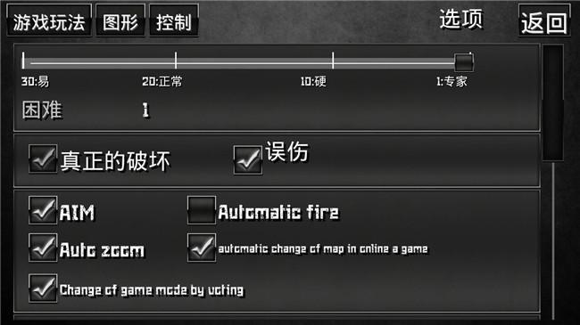 特种部队小组2界面中文翻译一览:各功能使用介绍[多图]