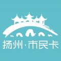 扬州市民卡app