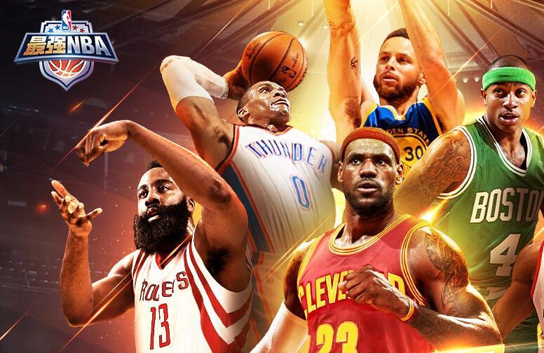 最强NBA为什么玩不了?游戏进不去玩不了原因分析[图]