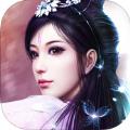 仙剑诀ol官网正版手游 v1.0