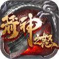 箭神之怒手机游戏安卓版 v2.02