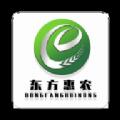国实惠农app