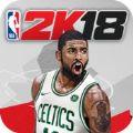 NBA2K18手机版IOS版