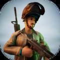 战斗游戏大逃杀游戏安卓手机版(Battle Game) v2.1