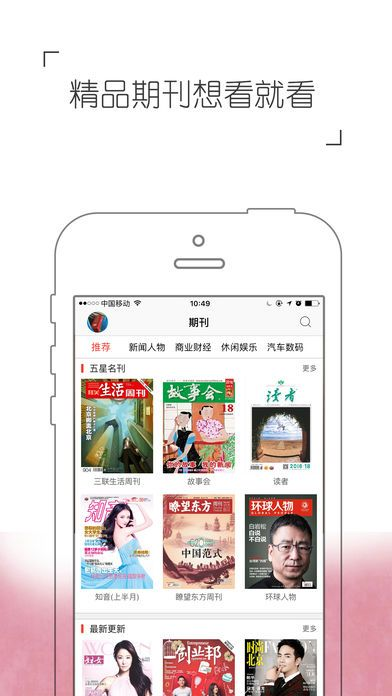 国寿e家网络版_中国人口报网络版