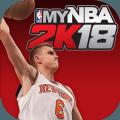 MyNBA2K18官网版