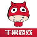牛果游戏app官网版 v2.0.0.1