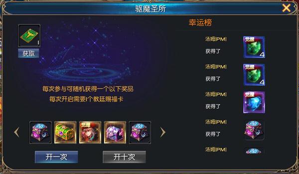 魔域口袋版1月4日更新公告 HD版本全新上线[多图]图片2