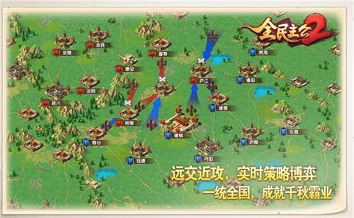 腾讯全民主公2全平台开测:集谋臣猛将平三国天下[多图]图片8