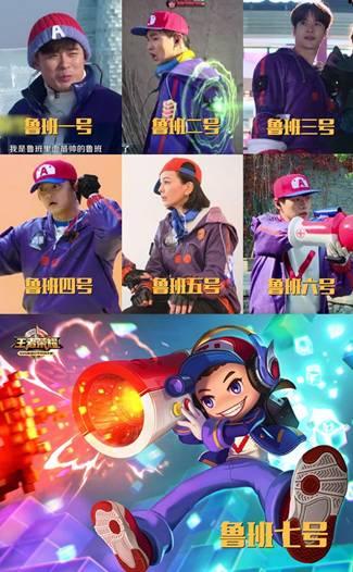 王者荣耀鲁班七号客串跳一跳玩法:鲁班隐藏彩蛋揭秘[多图]图片2