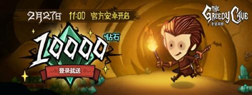地牢探险Roguelike手游《贪婪洞窟》官方安卓开启[多图]图片1