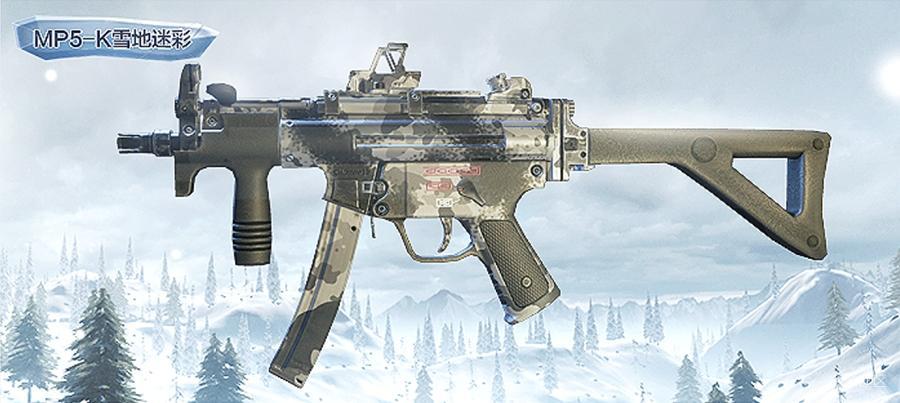 小米枪战2月6日全平台版本更新汇总:实战训练2.0地图来袭[多图]图片15
