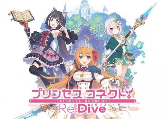 《Princess Connect!Re Dive》确定将推中文版[多图]图片1