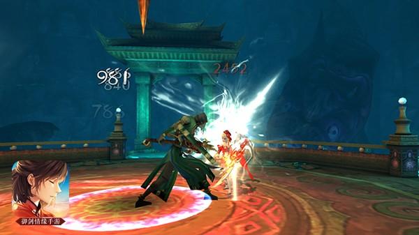 全新对抗升级 《御剑情缘》三方混战新玩法开启[多图]图片3