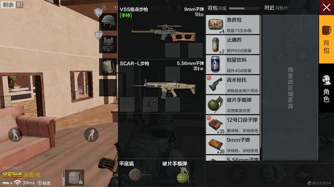 绝地求生全军出击VSS狙击枪怎么样?VSS狙击枪使用运用技巧[多图]图片1