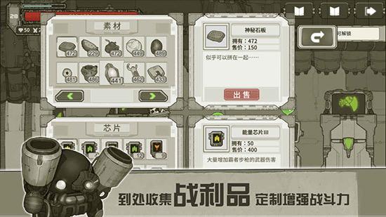 国产2D《原始旅程》即将开启安卓测试:塔防与解谜的融合[多图]图片2