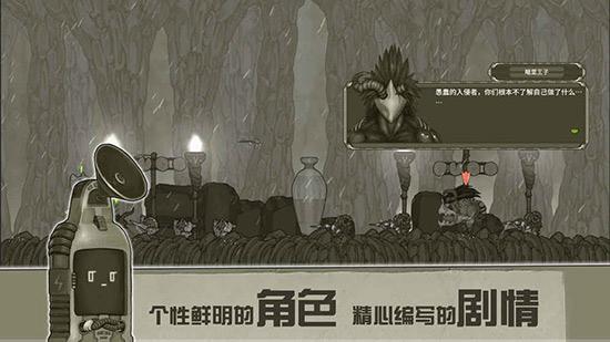国产2D《原始旅程》即将开启安卓测试:塔防与解谜的融合[多图]图片3