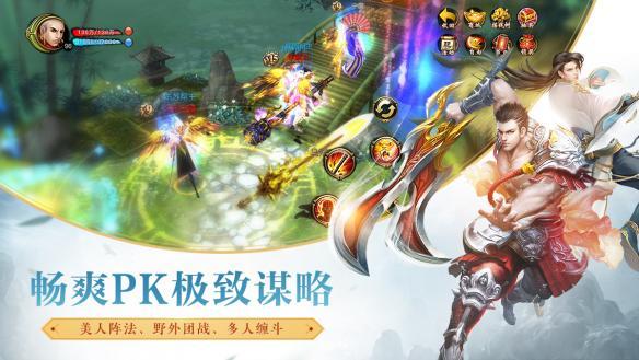 天龙3D群雄为盟新增副本跨服玩法[多图]图片4