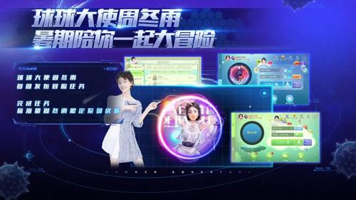 球球大作战9.0新玩法 全新十大玩法盘点[多图]图片4