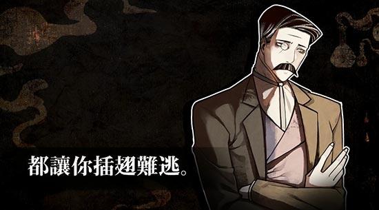 化身博士悬疑解谜饥荒画风手游预约开启[多图]图片4