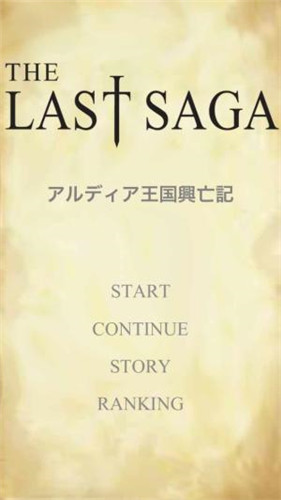 TheLastSaga手游8月中旬上线 游戏玩法简单易上手[多图]图片1