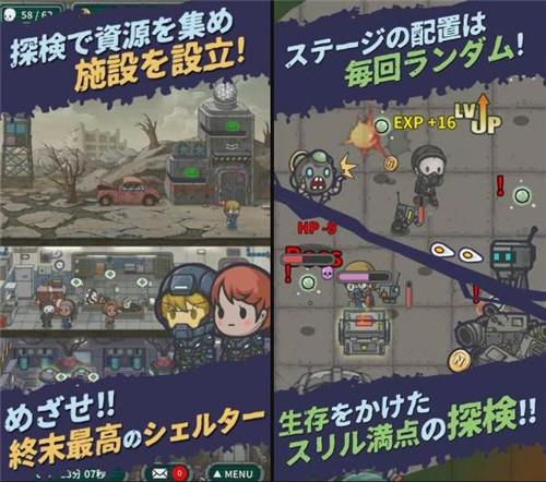 幸存者终末世界开启事前登录 游戏预约开启[多图]图片1