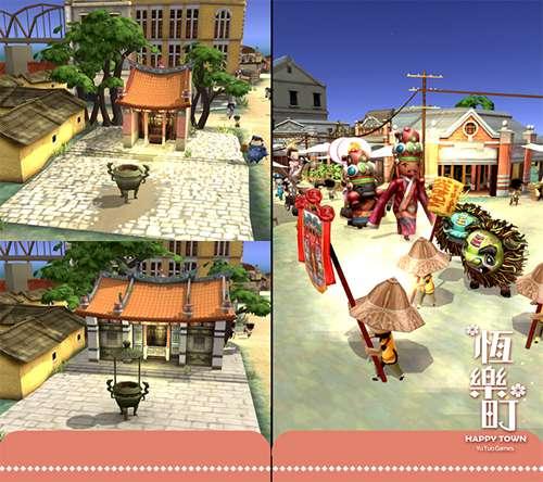 恒乐町7月中旬带你体验老台湾[多图]图片3