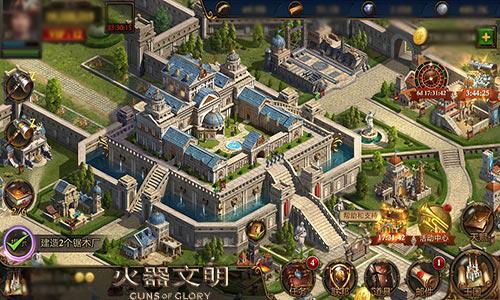 火器文明7月13日安卓平台上线 真实历史策略玩法[多图]图片2