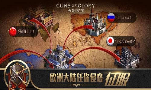 火器文明7月13日安卓平台上线 真实历史策略玩法[多图]图片3