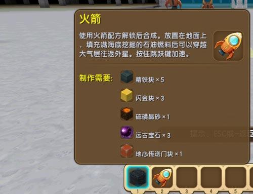 迷你世界0.26.7.2宇宙探索版更新内容曝光[多图]图片3