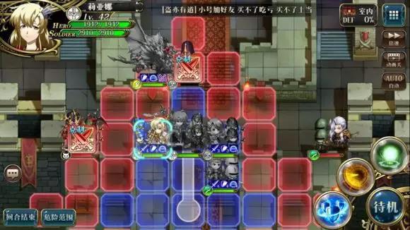 梦幻模拟战手游喜迎畅销榜前十:七麦数据显示从未掉出前10[多图]图片8