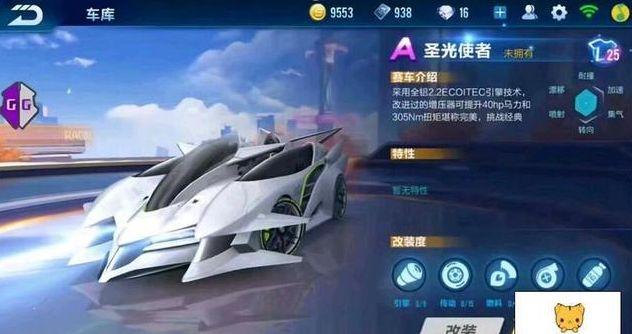 QQ飞车手游商城即将推出哪些赛车? 商城新车全部提前曝光[多图]图片5