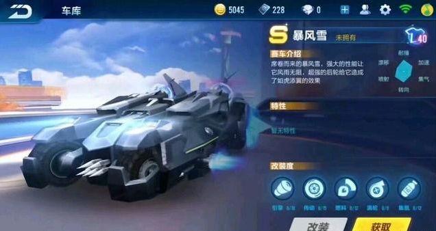 QQ飞车手游商城即将推出哪些赛车? 商城新车全部提前曝光[多图]图片11