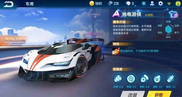 QQ飞车手游商城即将推出哪些赛车? 商城新车全部提前曝光[多图]图片3