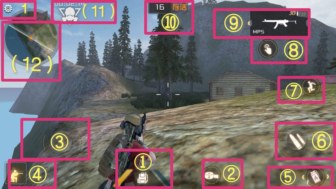全境戒备游戏主界面操作及功能设置介绍[多图]