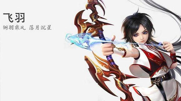 新御剑情缘手游官方正式版图片7