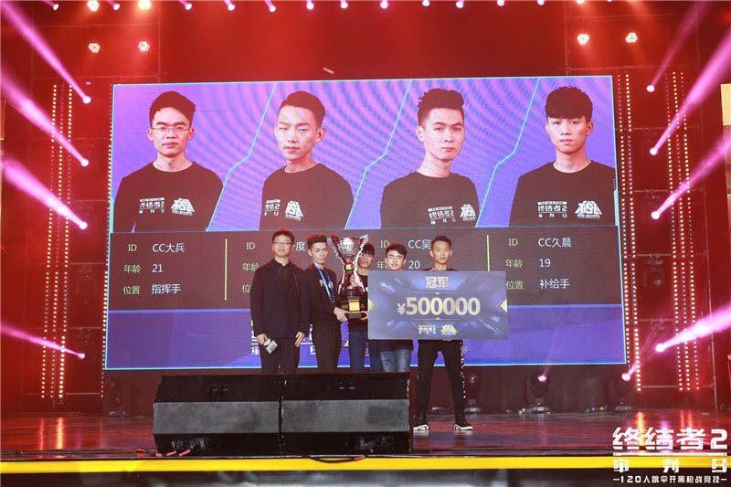 终结者2TSL中国区公开赛落幕 3月即将出征全球总决赛[多图]图片2