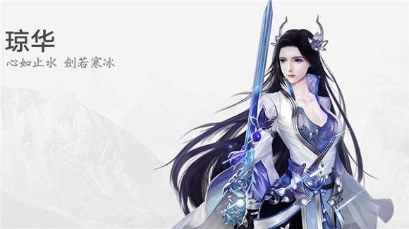 新御剑情缘手游官方正式版图片4