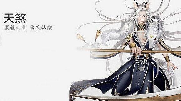 新御剑情缘手游官方正式版图片9