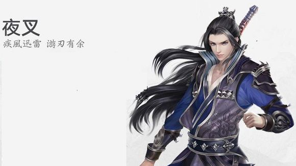 新御剑情缘手游官方正式版图片3
