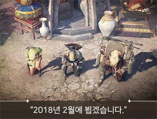 《黑色沙漠》手游版将于2月9日开启封测[多图]图片1