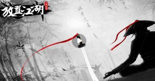 放置江湖1月12日更新内容介绍:1.4.0版本上线[图]图片1
