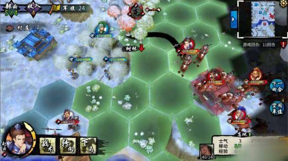 古战三国界桥之战怎么过? 界桥之战通关攻略详情一览[多图]图片5