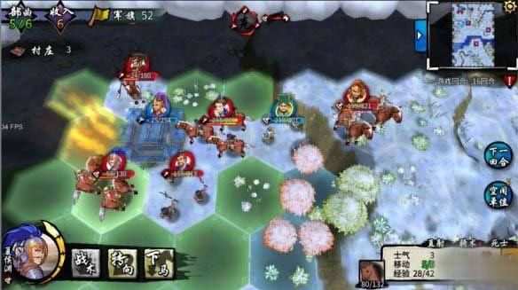 古战三国界桥之战怎么过? 界桥之战通关攻略详情一览[多图]图片7