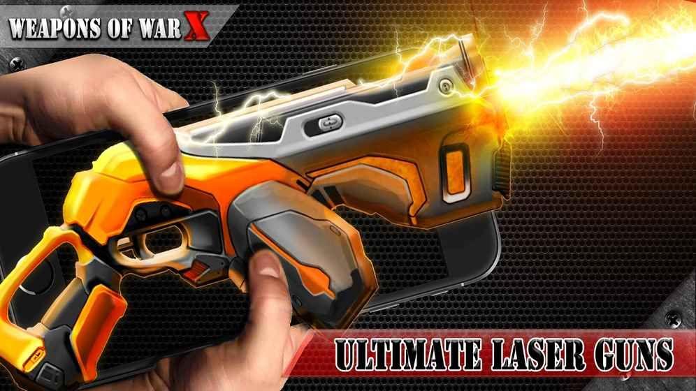战争武器X激光枪手游官方版图片1