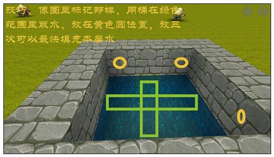 迷你世界上天水塔怎么做 水塔高空作业教程[多图]