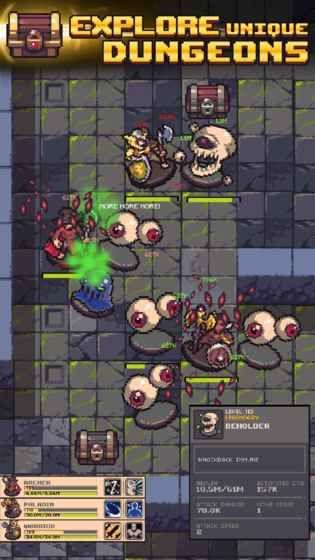 空之剑地牢冒险者游戏官网安卓版图片1