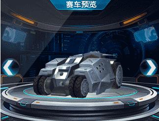 QQ飞车手游暴风雪怎么样? 暴风雪全方位图文评测[图]