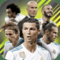 豪门足球风云游戏iOS版 v1.0.458